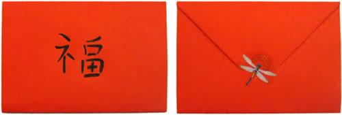 how to make an envelope header