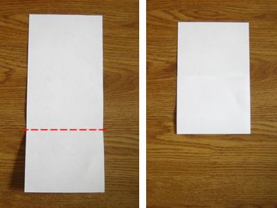 money origam shirt step 1