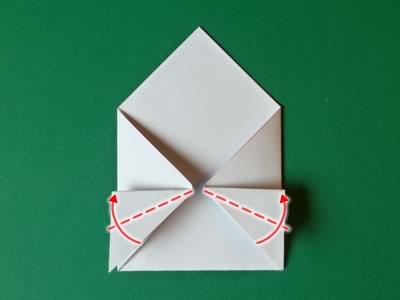 kissing lips origami valentine card step 5