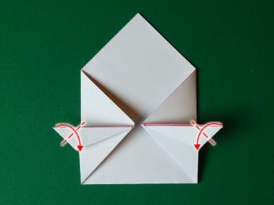 kissing lips origami valentine card step 6b