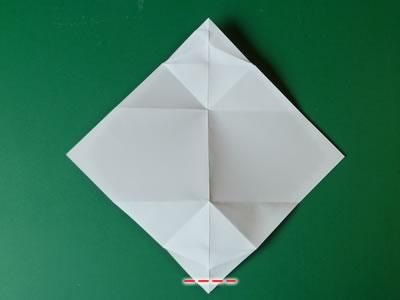 kissing lips origami valentine card step 7