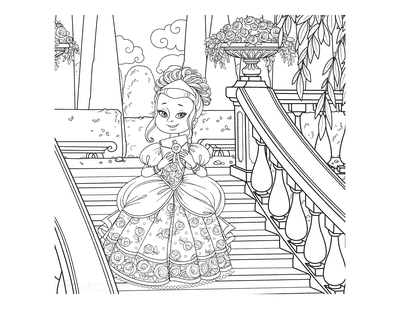 Princess Coloring Pages With Love Letter